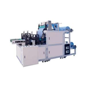 Quality High Quality Non Woven  Disposable Fully Automatic Surgical Gowns Sleeve Making Machine for sale