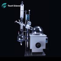 Quality 50L Rotary Vacuum Evaporator Efficiency for Alcohol Distill for sale