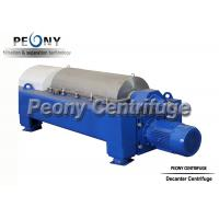 Quality Stainless Steel Separator - Centrifuge for sale