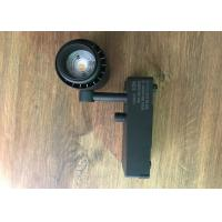 Quality Bridgelux 7W LED Ceiling Track Lights For Museum , Library 3 Years Guarantee for sale