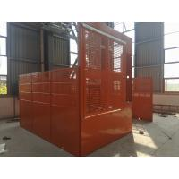 Quality 1.5 T 3.2×1.4×2.2m Schmersal Passenger Hoist, FC or DOL Control For 20 / 10 / 30 Passenger for sale