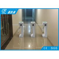 Quality Automatic 304 Stainless Steel Turnstiles Tripod Gates Coin Collector 560 * 280 * 980mm for sale