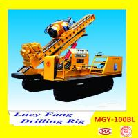 China Multi-function MGY-100BL Crawler Hydraulic DTH Hammer Water Well Drilling Rig 100 m for sale