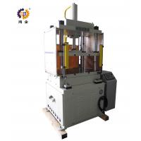Quality 10T Industrial Hydraulic Press For Plastic and Soft Material for sale