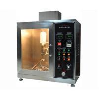 Quality Electronic Testing Equipment Tracking Test Chamber for sale