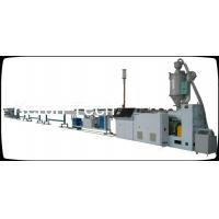 Buy High Speed HDPE Pipe Extrusion MachineLine SJ75 Single Screw Extruder at wholesale prices
