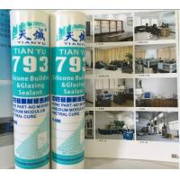 Quality One - Pack Neutral Weatherproof  Silicone Sealant For Ceramics for sale