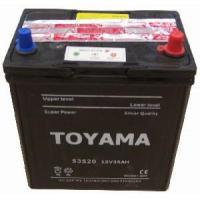 Quality Car Battery Dry Charged - 12V32AH for sale
