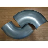 Quality 0.5mm-1.0mm Deep Drawn Parts 90 Degree 1D Pipe Fittings Half Bends Elbow for sale