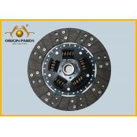 Buy cheap JMC Clutch Disc 265*24 Five Torsion Spring J116 New Type OEM Quality Relieved from wholesalers