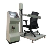 Quality BIFMA X5.1 Furniture Testing Equipment Chair Back Durability Tester for sale