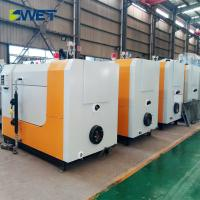 Buy cheap Quick loading 300kg industrial rice steam boiler small wood-firedboilers from wholesalers
