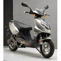 China Sell 1500W Electric Scooter on sale
