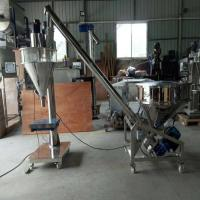 China Powder Semi Automatic Packing Machine For Pouch , Bag Granule Packaging Machine on sale