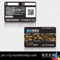 China CMYK Printable Plastic cards PVC Card With Magnetic Stripe on sale