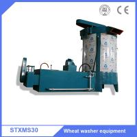 Quality XMS 80 flour mill process wheat maize washing and drying machine for sale