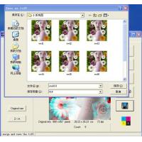 Quality OK3D National copyright 3d rip software for lenticular printing for ctp machine for sale