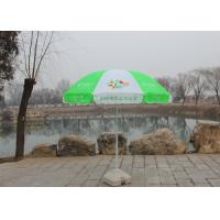 Quality Free Design Big Outdoor Umbrella Outdoor Trade Show With 12*23mm Ribs for sale