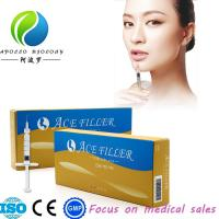 Quality Good price high effect  Our brand ACEFILLER dermal filler 1ml 2ml  for lip and anti-wrinkle for sale