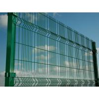 Quality Paladin Fencing for sale