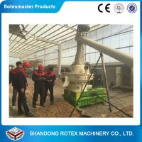Buy Vertical Stainless Steel Wood Pellet Making Machine 2-3 Ton / H Capacity at wholesale prices
