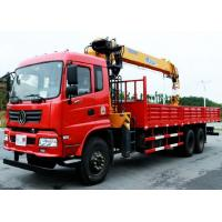 Buy cheap Dongfeng 10 Tons Hoisting Mobile Crane Truck Mounted With Hydraulic Straight 4 from wholesalers