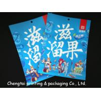 Quality Food Grade Pouch / Dry Fruit Bag With Transparent Window Strong Sealing Strength for sale