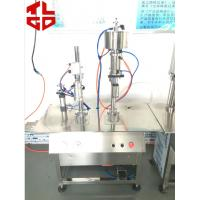 Quality Butane Gas Refill Can Refilling Machine, Semi Automatic Butane Gas Filling Machine for sale