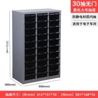 Quality Anti Static Drawer Cabinet ESD Storage Bins for sale