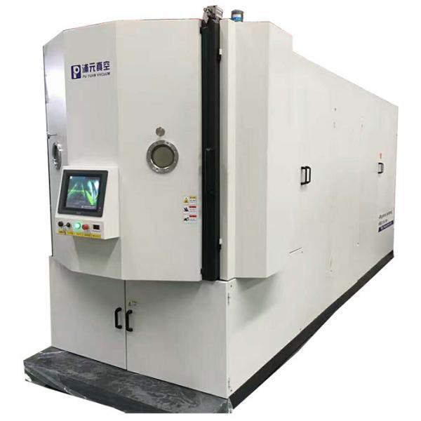 PVD Thin Film Deposition Machine , Stainless Steel High