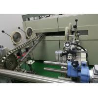 Quality Medical Bandage Finishing Heat Setting Stenter Machine Vertical Type Chain for sale