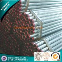 Quality BS 1387 ASTM A53 Structural Galvanized Steel Pipe SCH 160 SCH XXS ISO9001 for sale