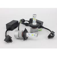 Quality Cooling Fans All In One Car LED Headlight Bulbs S2 36W 8000LM Car H4 LED Bulbs With Csp Chip for sale