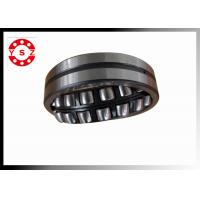 Quality GCr15 Self-aligning Roller Bearings CC Cage For Machine Spares for sale