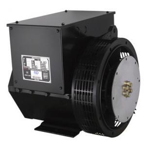 Brushless permanent magnet motor for sale brushless for Permanent magnet motor generator sale