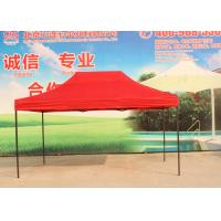 Quality Advertising Activity Pop Up Market Tent , Custom Printed Folding Canopy Tent for sale
