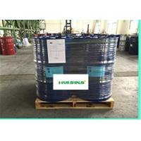 Quality Elastic Aspartic Polyurea Spray Coatings for Self leveling Floor System for sale