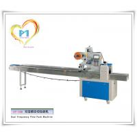 Quality Horizontal Food Packing Machine Semi-Auto Flow Confectionery Packaging Machine CT-100 for sale