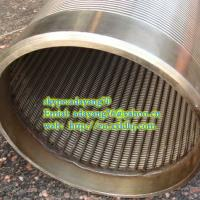 Quality stainless steel water well screen for deep well(various specifations) for sale