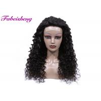 Quality Natural Black Brazilian  Italian Wave Double Drawn Top Hair Extensions For Lady for sale