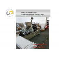 Quality High speed multiple single paper straw packing wrapping machine for sale
