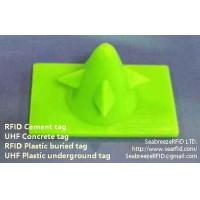 Buy cheap RFID cement tags, UHF concrete tags, RFID plastic buried tags, UHF Plastic underground passive tags from wholesalers