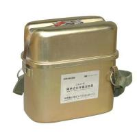 Buy cheap ZH30 Isolated Chemical Oxygen Self-Rescuer from wholesalers