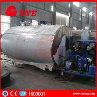Quality Fermentation Tank Milk Cooling Tank With Refrigeration System for sale