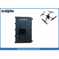 Quality 300-999Mhz Drone Video Transmitter Microwave Surveillance Wireless Video Transmission Equipment for sale