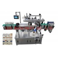 Quality Beverage Flat bottle Automatic Labeling Machine Vertical Type With Code Printer for sale