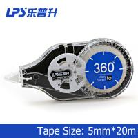 LPS Correction Supplies Large Capacity 20m Plastic Blue Correction Tape NO.9865