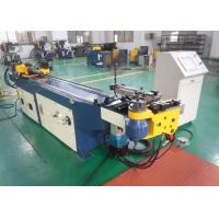 China 3D Automatic CNC Pipe Bending Machine For Aluminium Round Bar Bending on sale