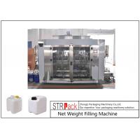 Buy Pesticide Liquid Weighing Filling Machine 10-16 B / MIN To Fill 5 - 25L Drums at wholesale prices
