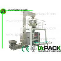 Quality Vertical Packaging Machine with 10 head dimpled multi-head weigher for sale